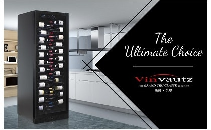 The Ultimate Choice of Wine Cellar